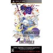 Final Fantasy IV Complete Collection