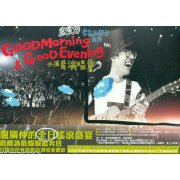 Good Morning &amp; Good Evening Concert [4DVD+CD]