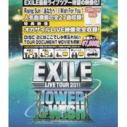 Exile Live Tour 2011 Tower Of Wish - Negai No To [2Blu-ray]