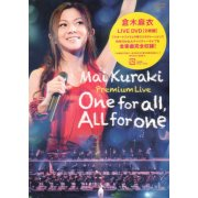 Mai Kuraki Premium Live One For All All For One