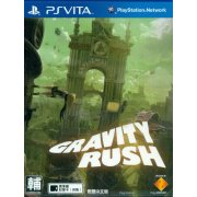 Gravity Rush (Chinese Version)