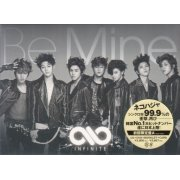 Be Mine - Solid Version [CD+DVD Limited Edition Type A]