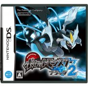 Pokemon Black 2 [DSi Enhanced]