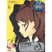 Persona 4 6 [Blu-ray+CD Limited Edition]