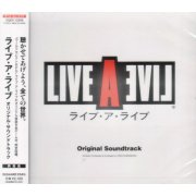 Live A Live Original Soundtrack