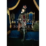 Nana Mizuki Live Castle x Journey - King