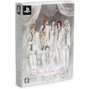 Brothers Conflict Passion Pink [Limited Edition]