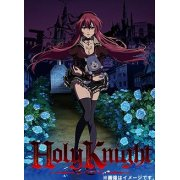 Holy Knight Vol.2 [Limited Edition]