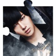 Opera - Yesung Ver. [Limited Edition]
