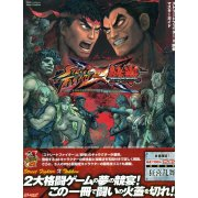 Street Fighter x Tekken Master Guide