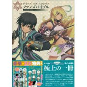 Tales Of Xillia Fans Bible