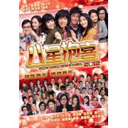 All's Well, End's Well 2012 [2DVD]