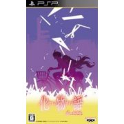 Bakemonogatari Portable [Regular Edition]