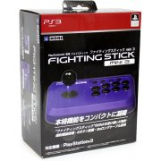 Hori Compact Joystick 3 (Violet Blue)