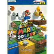 Super Mario 3D Land Easy Piano Solo Score