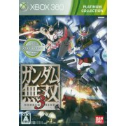 Gundam Musou 3 [Platinum Collection]