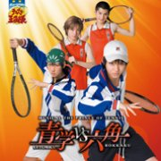 Musical The Prince of Tennis Seigaku vs Rokkaku