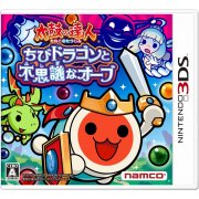 Taiko no Tatsujin: Chibi Dragon to Fushigina Orb