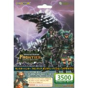 Xbox Live Points (3,500 Points) [Monster Hunter Frontier Online - Kuarusepusu]