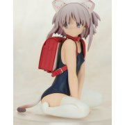 Another Days To Heart 2 Non Scale Pre-Painted PVC Figure: Nanako School Swim Wear Ver