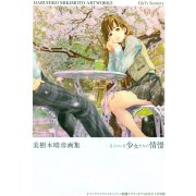 Haruhiko Mikimoto Artworks: Girl's Scenery