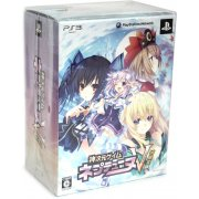 Kami Jigen Game Neptune V [Limited Edition]
