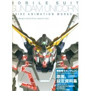Mobile Suit Gundam Unicorn Inside Animation Works 1