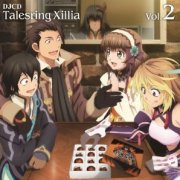Tales Ring Xilia DJCD Vol.2