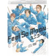 Feel So Moon [CD+DVD Limited Edition]