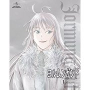 Jormungand 1 [Blu-ray+CD Limited Edition]