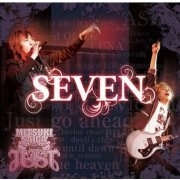 Just Best Album Seven [3CD+DVD]