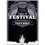 Tales Of Festival 5th Anniversary Fans Bible