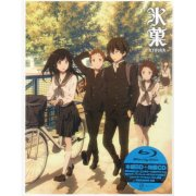 Hyouka Vol.1 [Blu-ray+CD Limited Edition]