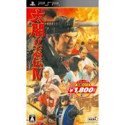 Taikou Risshiden IV (Koei the Best) [New Price Version]