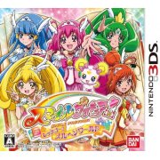 Smile Precure! Let's Go! Marchen World