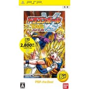 Dragon Ball Tag VS [PSP the Best]