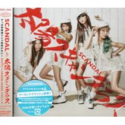 Taiyo Scandalous Special Unit Edition A [Limited Edition]
