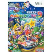 Mario Party 9 (Chinese Version)