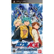 Mobile Suit Gundam AGE: Universe Accel