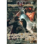 Dragon's Dogma Official Guide Book