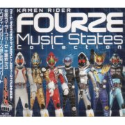 Kamen Rider Fourze Music States Collection [CD+DVD]