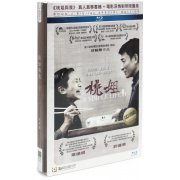 A Simple Life [Blu-ray+Book Limited Edition]