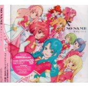 Kibo Ni Tsuite [CD+DVD Limited Edition Type B]