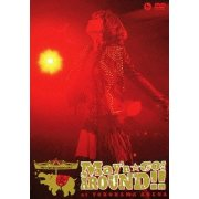 May'n Special Concert DVD 2012 May'n Go Ground At Yokohama Arena