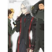 Guilty Crown 8