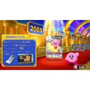 Thumbnail for Hoshi no Kirby: 20-Shuunen Special Collection