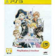 Tales of Vesperia (PlayStation3 the Best Version)
