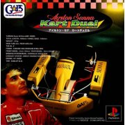Ayrton Senna Kart Duel