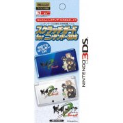Scratch Guard 3DS: Senran Kagura Burst (Version A)