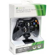 Xbox 360 Wireless Controller SE Play & Charge Kit (Liquid Black)